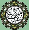 Uyghurche Muqeddes Kitab Jem'iyiti